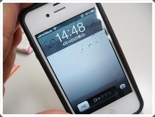 iPhone002.jpg